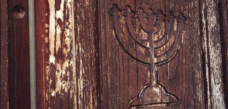 jewish community: Israel Exhibit - Asper Jewish Community Centre - Winnipeg, Canada