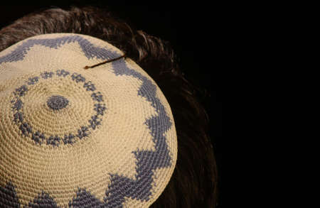 yarmulke: Jewish Kippah, Yarmulke - skullcap