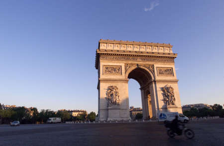 triomphe: The Arc de Triomphe, Paris, France