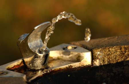 establishment states: Drinking water fountain Stock Photo