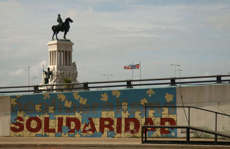 named person: Statue of a man on a horse, Havana, Cuba Stock Photo