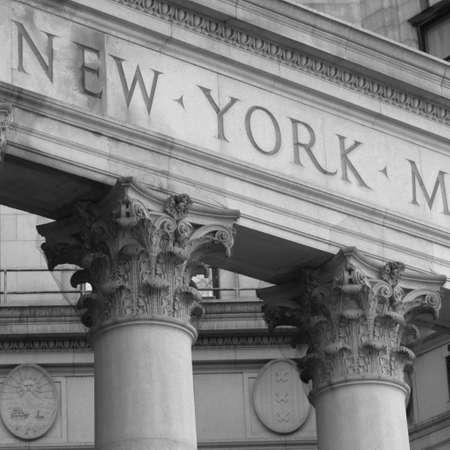 municipal: Municipal Building, New York City