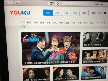 WUHAN, CHINA, AUGUST 20 2017: Youku video hosting website homepage on laptop screen. Youku.com logo Редакционное
