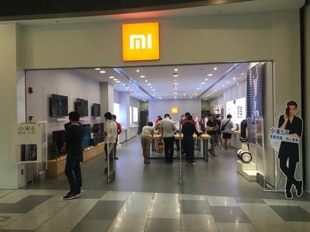 中国湖北省武漢、2017 年 9 月 10 日: Livat 中国中央部と中国の人々 がショッピング モールで Xiaomi Mi の旗艦店 報道画像