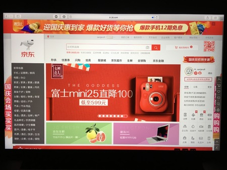 Wuhan China, 7 October 2017:  jd.com chinese online retail shopping website homepage on laptop screen.  Jingdong Mall logo Editorial