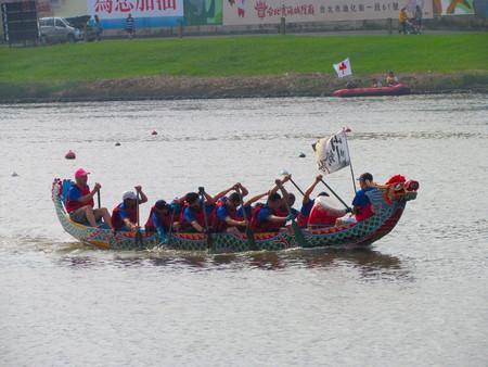 Taipei Taiwan, 20 June 2015: Dragon boat festival race on tamsui river in Taipei Editorial