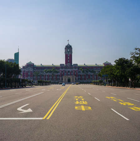 View of Presidential Office Building of ROC Republic of China in Taipei Taiwan
