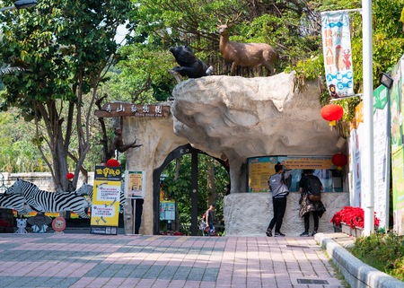 22 February 2018, Kaohsiung Taiwan: Kaohsiung Shoushan zoo entrance gate