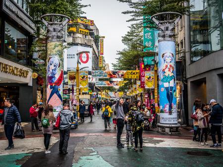 11 February 2018, Taipei Taiwan: streetview of pedestrian street in Xinyi Shopping District in Taipei Taiwan