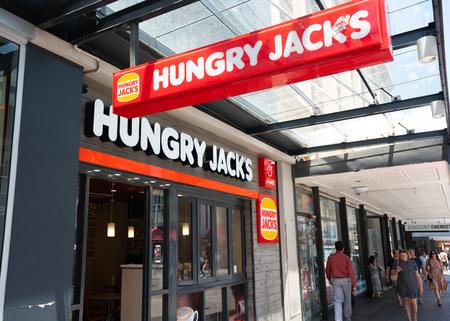 31st December 2018, Adelaide Australia : Hungry Jack's restaurant entrance with logo an Australian fast food franchise in Adelaide Australia