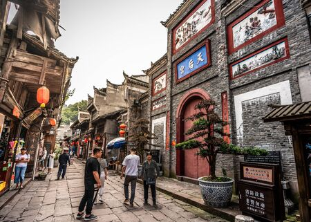 2 June 2019, Fenghuang China : old street view in Phoenix ancient town with entrance of Tianhou palace in Fenghuang Hunan China 新聞圖片