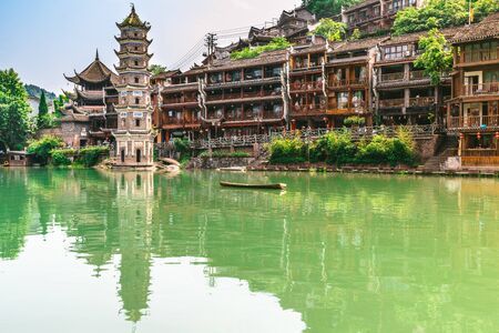 Fenghuang ancient phoenix town scenery with the Wanming pagoda in Hunan China Stok Fotoğraf