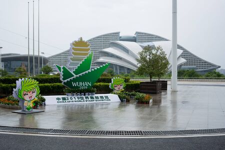16 June 2019, Wuhan China : Exterior view of the Wuhan International Expo Center and sign for the China 2019 World stamp exhibition