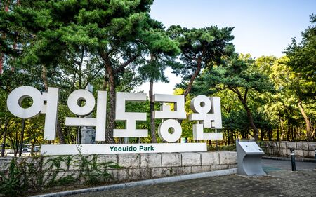 Sign at the entrance of Yeouido park with name written in English and Korean in Seoul South Korea