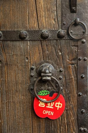finely decorated chinese wooden old door with a red open sign Stock Photo - 4850271