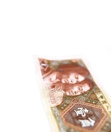 old chinese rmb yuan note bill closeup  photo