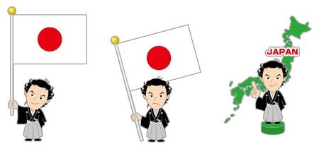 samourai: Japon  japonais Histoire Illustration