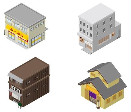 Building / Restaurant