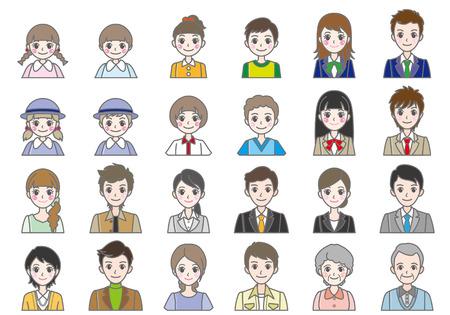 Various person   Face Vectores