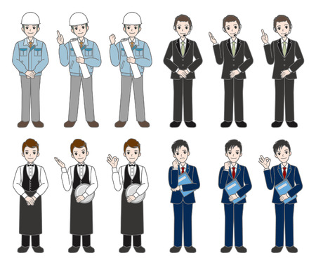 rookie: Businessmen   Illustration