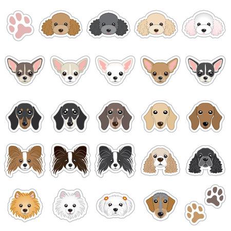 Illustrations of dog face Vettoriali
