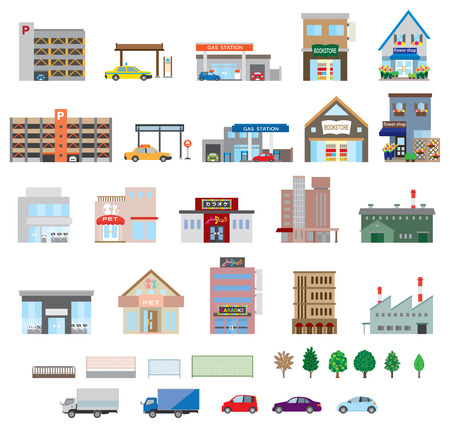 cars parking: Various building Illustration