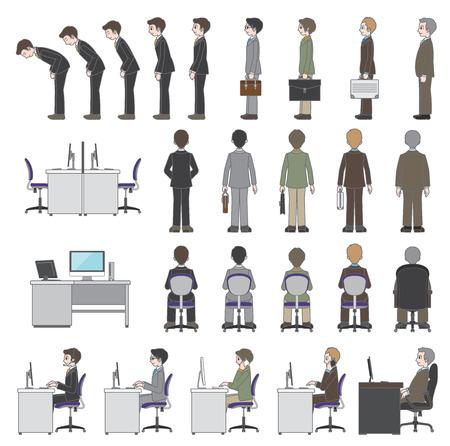 rookie: People who work  Businessman Illustration