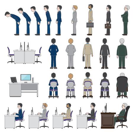 sideways: People who work  Businessman Illustration