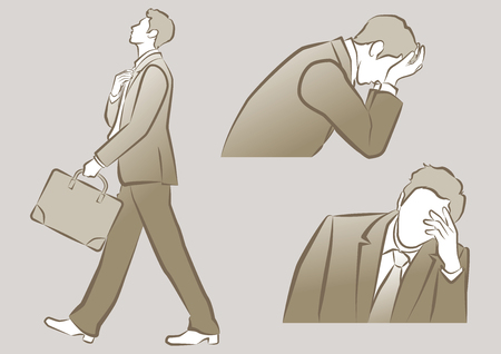 Businessman Иллюстрация