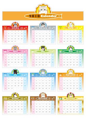 2018 年猫イラスト カレンダー