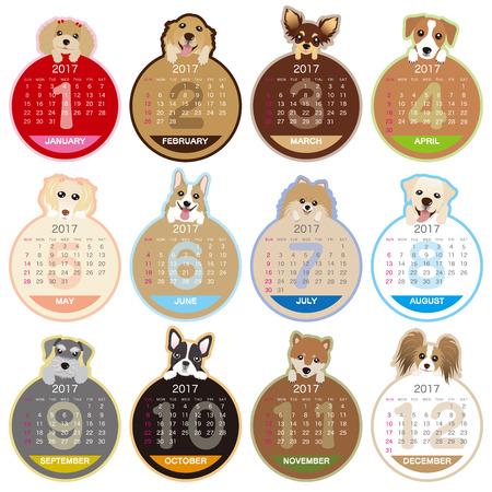 2017 year dog illustration calendar