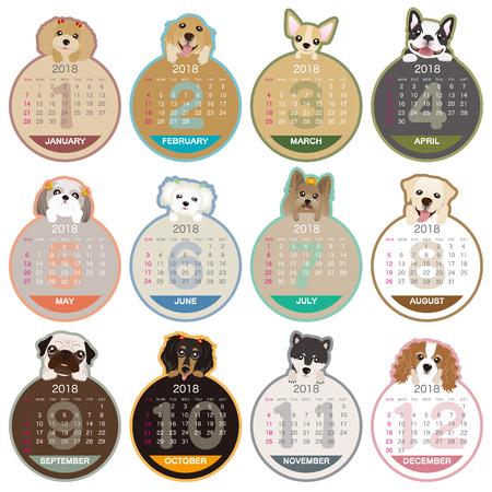 2018 year dog illustration calendar