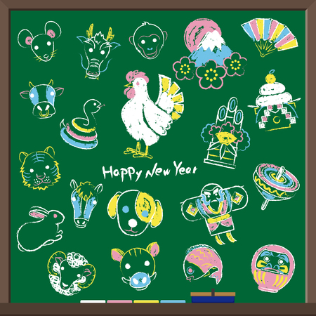 Illustration of the Japanese new year drawn by chalk