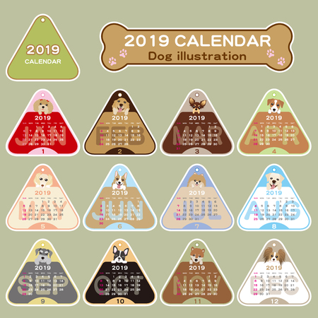 2019 year dog illustration calendar