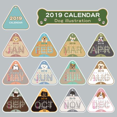 2019 year dog illustration calendar