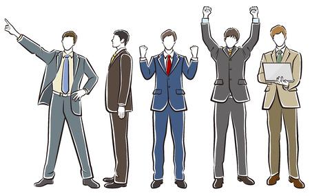 Illustration of the businessman