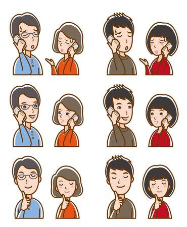 Illustration of couple facial expressions Ilustração