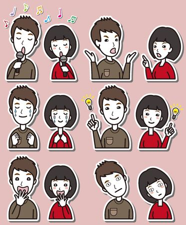 Illustration of couple facial expressions 矢量图像