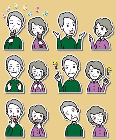Illustration of couple facial expressions : Senior couple