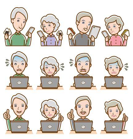 Illustration of Facial Expressions : Old Couple Vektorové ilustrace