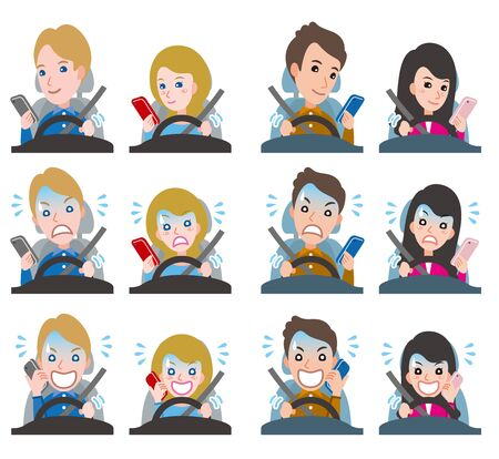 Illustration of couple facial expressions  イラスト・ベクター素材