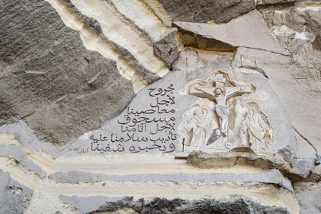 coptic orthodox: Cairo, Egypt - December 18, 2016: Mural at Virgin Mary and St. Simon the Tanner Cathedral representing a verse from the Bible (Isaiah 53:5), Saint Samaan The Tanner Monastery, Mokattam hills Editorial