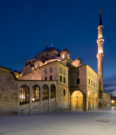 Night shot of Fatih Mosque, an an Ottoman imperial mosque located on Fatih district of Istanbul, Turkey Stock Photo
