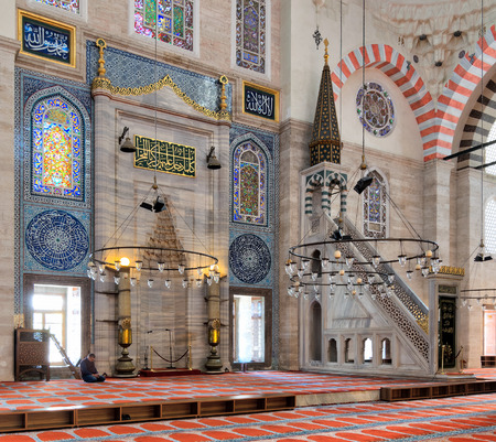 Istanbul, Turkey - April 19, 2017: Marble floral golden ornate minbar (Platform) and niche , Suleymaniye Mosque, Istanbul, Turkey Editorial
