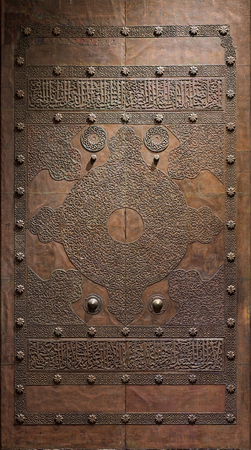 Wooden decorated copper plated door from the mamluk era, Cairo, Egypt
