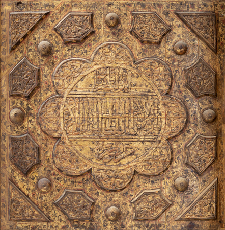 Wooden carved epigraphic blazon, part of wooden ceiling, Azhar Mosque, Cairo, Egypt