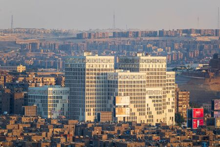 Cairo, Egypt - July 27 2018: Modern architecture building of Egyptian Ministry of Finance before sunset, Nasr City district Stock Photo - 133071078