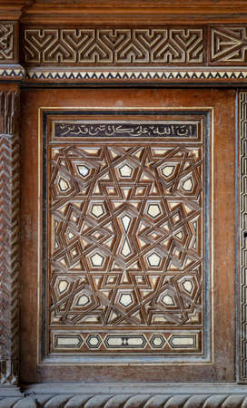 Sigle arabesque sash of an old mamluk era cupboard with geometrical decorations, Zeinab Khatoon historic house, Cairo, Egypt