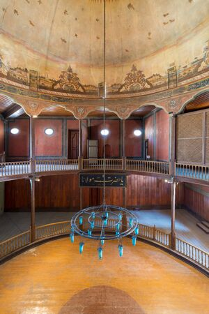 Whirling Dervishes Ceremony hall at the Mevlevi Tekke, an old abandoned meeting hall for the Sufi order and Whirling Dervishes, Cairo, Egypt Stock Photo - 133072719