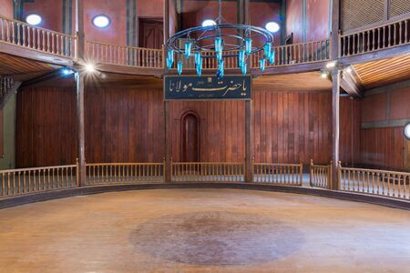 Cairo, Egypt- April 1 2018: Whirling Dervishes Ceremony hall at the Mevlevi Tekke, an old abandoned meeting hall for the Sufi order and Whirling Dervishes Stock Photo - 133072759